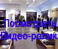 Русский электрик - Электромонтажная компания в Копейске